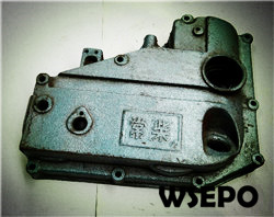 Wholesale engine side cover for Changhai L28/L32 Engines